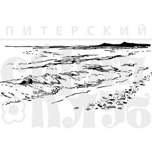 штамп  для скрапбукинга прибрежные волны  малыем.  реалистичные