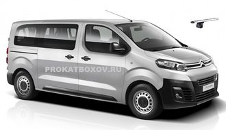 Дуги THULE для CITROEN Jumpy, SpaceTourer