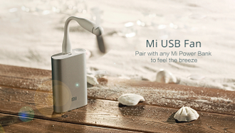 USB мини вентилятор Xiaomi Mi Portable USB Fan (White)