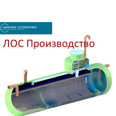 ливневые очистные сооружения лос  флотенк аналог