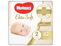 Подгузники Huggies Elite Soft 2 (3-6 кг) 88 шт.
