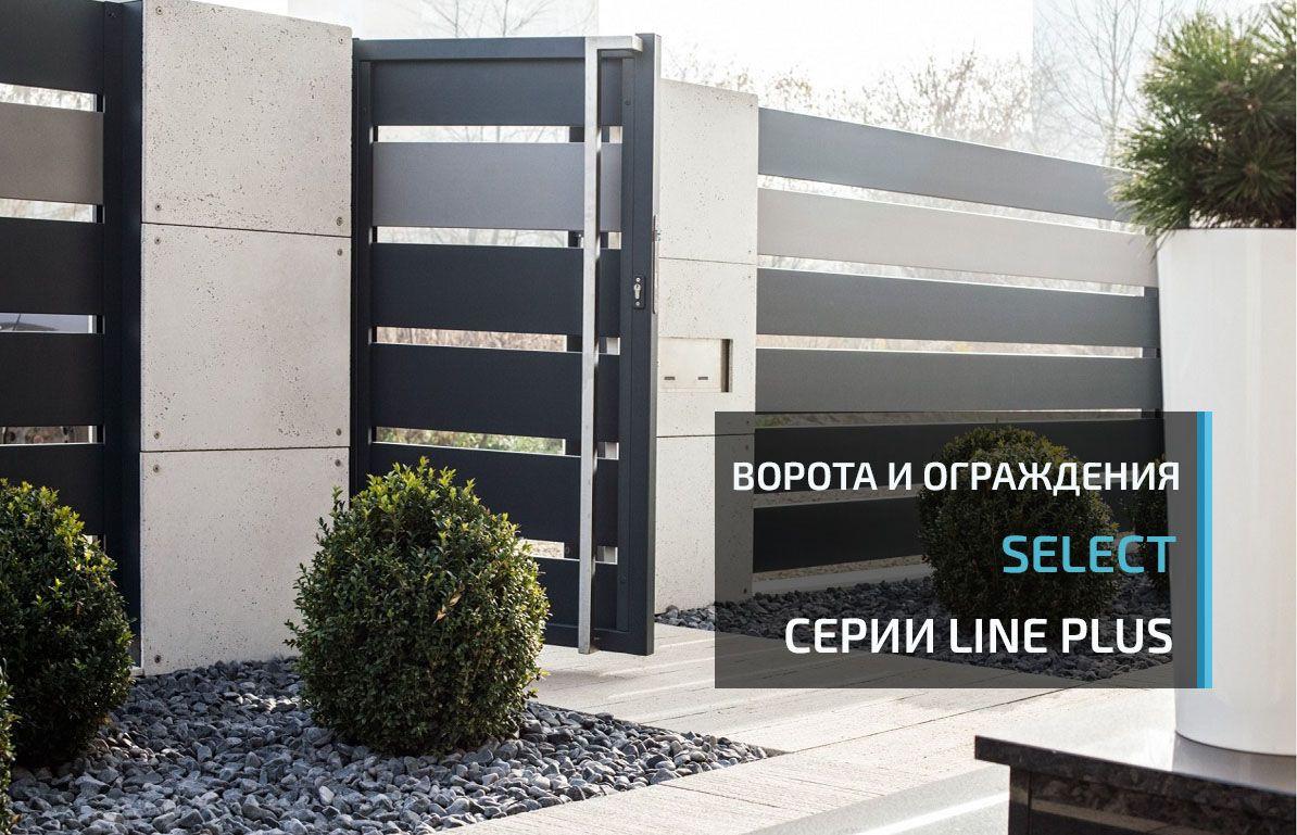 производство заборов - установка в городах - киев - харьков - днепр - одесса