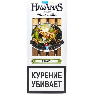 Сигариллы HAVANAS Grape
