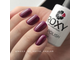 Гель-лак ROXY nail collection 030-Божоле (10 ml)