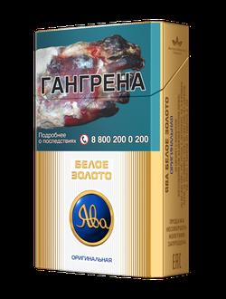 купить сигареты ява белое золото оптом