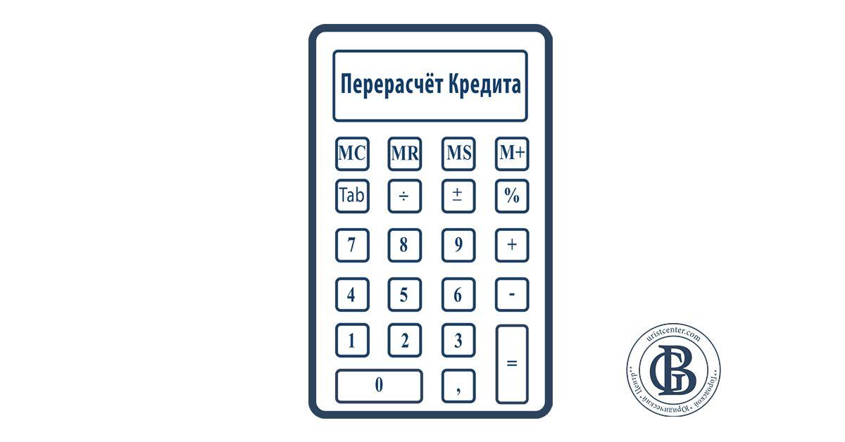 Заявка на кредит во все банки онлайн подать без электронной почты самара
