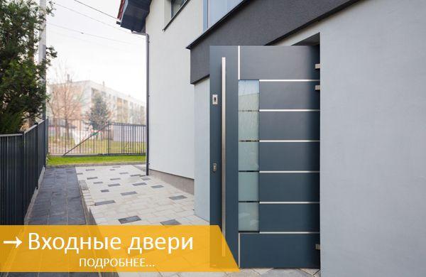 30/5000 Vkhodnyye dveri v dom v-uzhgorode