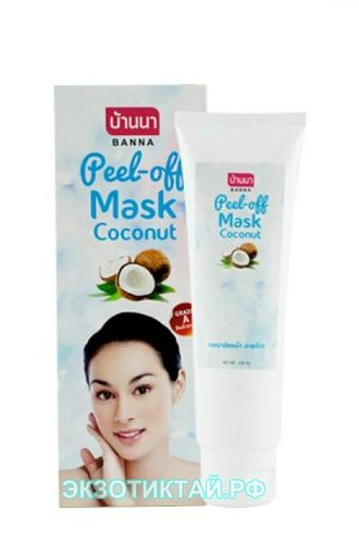 Маска-пленка Кокос Banna Peel-off Mask Coconut. 120мл.