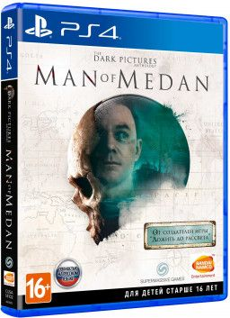 игра для PS4 The Dark Pictures: Man of Medan