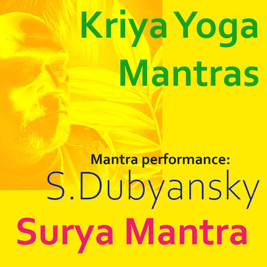 Mantras listen online with performance of S. Dubyanskiy