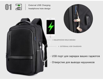 Рюкзак ARCTIC HUNTER B00120 USB Черный + Powerbank