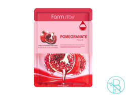 Маска тканевая Farmstay Visible Difference Pomegranate Mask Pack с экстрактом граната