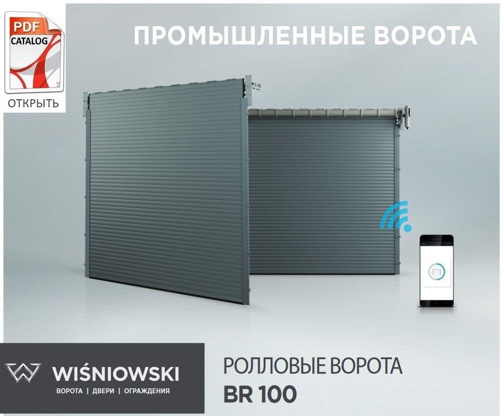 vorota-vishnevski-rolletnye-avtomaticheskie-podemnye-rulonnye-sistemy-proizvodstvo-polsha
