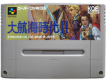 Daikoukai jidai 2, No Box, Игра для Nintendo Super Famicom NTSC-Japan
