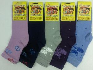 Юста носки подростковые 3с20 хлопок с лайкрой на девочек, 10 пар (1 упаковка)