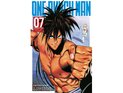 Купить мангу One-punch man книгу 7