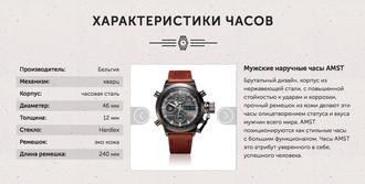 В общем, покупкой я доволен, особенно если учесть, что приобрел я часы со скидкой.