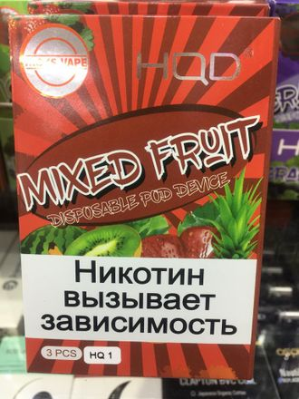 HQD HQ1 (Ipoks-Vape) Mixed Fruit (Оригинал) 3 шт