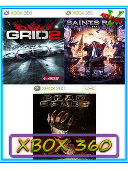 SAINTS ROW 4,DEAD SPACE,GRID 2+3 ИГРЫ(XBOX 360)