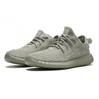 КРОССОВКИ ADIDAS YEEZY BOOST 350 MOONROCK gray