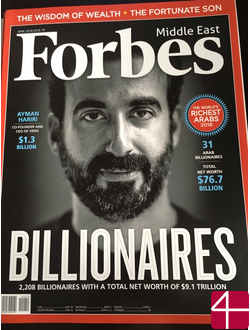 Forbes Middle East (англ.)