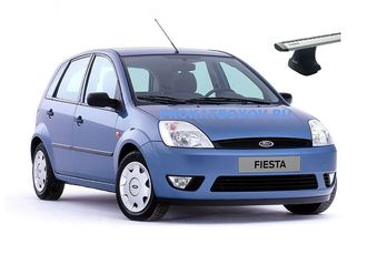 Дуги THULE для FORD Fiesta old