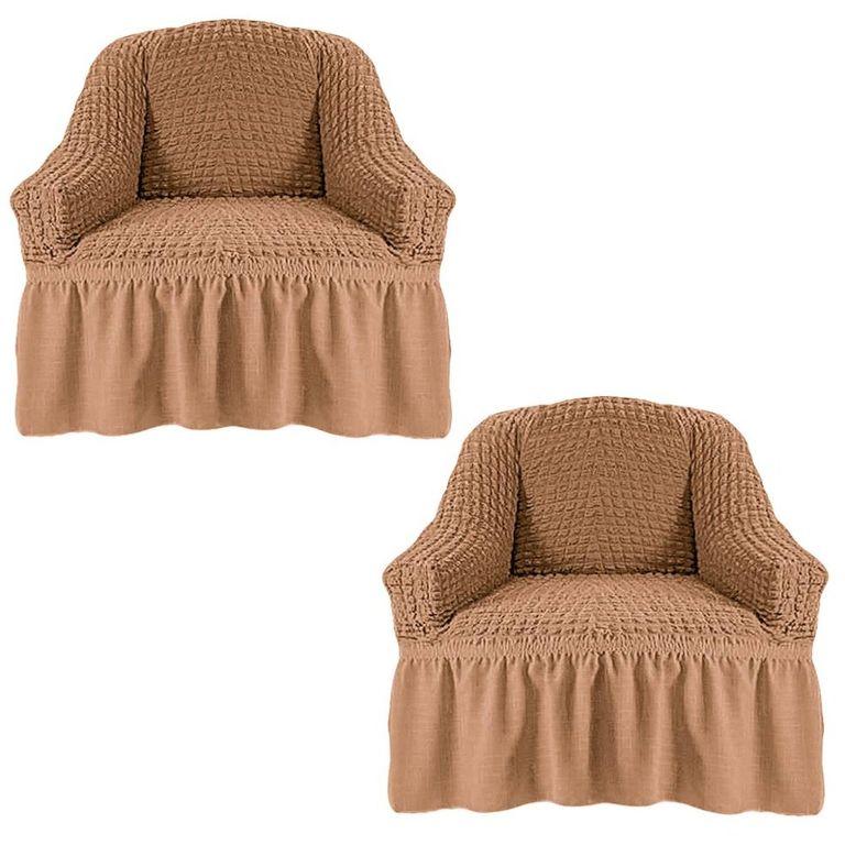 Чехлы на 2 кресла, Песочный 230