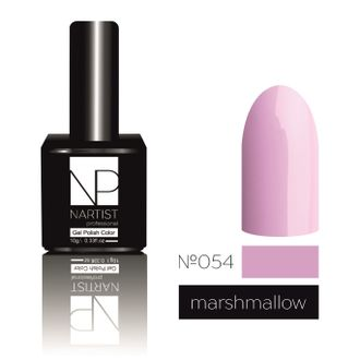 Nartist 054 Marshmallow 10 ml.