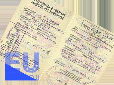 Документы для получения ПМЖ по происхождению в Польше