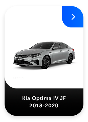 Kia Optima IV JF 2018-2020