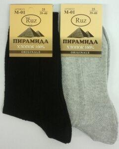 Пирамида носки мужские М-01 сетка хлопок 100%, 10 пар (1 упаковка)