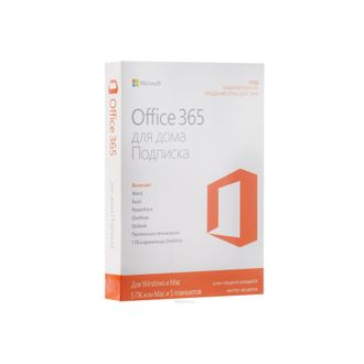 Microsoft Office 365 Home 32/64 Подписка на 1 год/1 PK Only Medialess No Skype P2 6GQ-00738-E