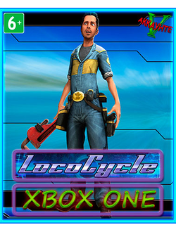 lococycle-cifrovoy-kod-xbox-one