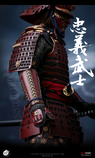 "Капитан Нэйтан Олгрен (""Последний самурай"") ФИГУРКА 1/6 scale Devoted Samurai (EX026-B) - POPTOYS"