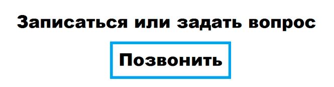 zapisatsya-na-konsultaciyu-k-loru-ili-surdologu-v-krasnoyarske