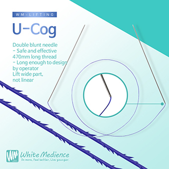 WHITE EVER U-COG 21G 110mm 380 (Blunt)