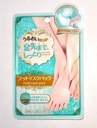Foot Mask Pack Daiso