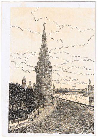 Статусы, открытка москва 1947