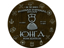 Юнга Rum Edition, On The Bones
