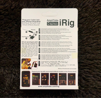 iRig Box Back