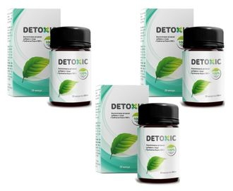 Detoxic biologically active dietary supplement (3 pieces)