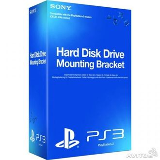 PlayStation 3 HDD PS3 Hard Disk Upgrade 500 GB
