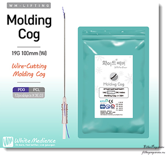 WHITE EVER MOLDING COG 19G 100MM (W)