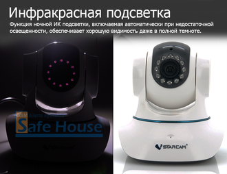 Поворотная Wi-Fi IP-камера Starcam GS-T53-I (Photo-07)_gsmohrana.com.ua