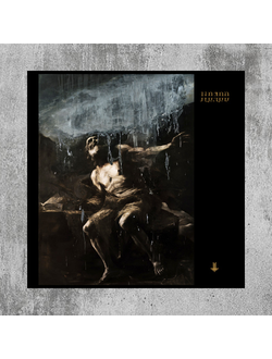 Behemoth - I Loved You At Your Darkest 2-LP Siberian Snow BOX