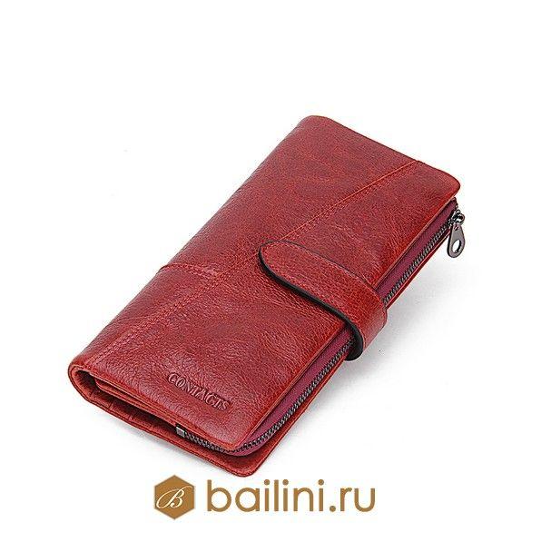 c953501efb5c Портмоне и клатчи Bailini и Baellerry на официальном сайте брендов ...