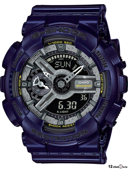 Часы Casio G-Shock GMA-S110MC-2A