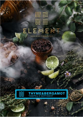 Element (Вода) 40г - Thyme & Bergamot
