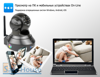 Поворотная Wi-Fi IP-камера Starcam GS-T73-I (Photo-06)_gsmohrana.com.ua