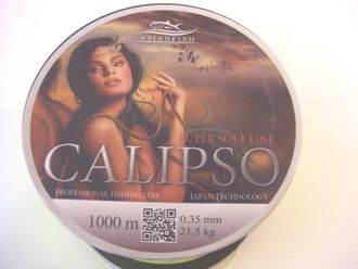 CALIPSO 1000 m. 0.35mm.  21.5 kg.